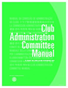 thumbnail of KCC Club Administration Committee Manual 2015-16