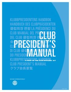 thumbnail of KCC Club Presidents Manual 2015-16