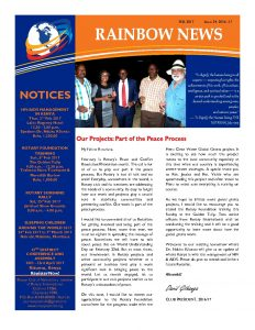 thumbnail of RAINBOW NEWSLETTER ISSUE 24 – FEBRUARY 2017