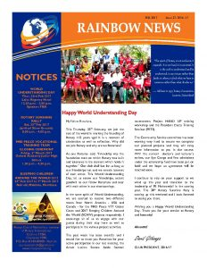 thumbnail of RAINBOW NEWSLETTER ISSUE 27 – FEBUARY 2017