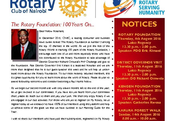 thumbnail of rcn_newsletter_201608_issue04