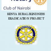 thumbnail of Kenya Rural Blindness Project Brochure 2017-18